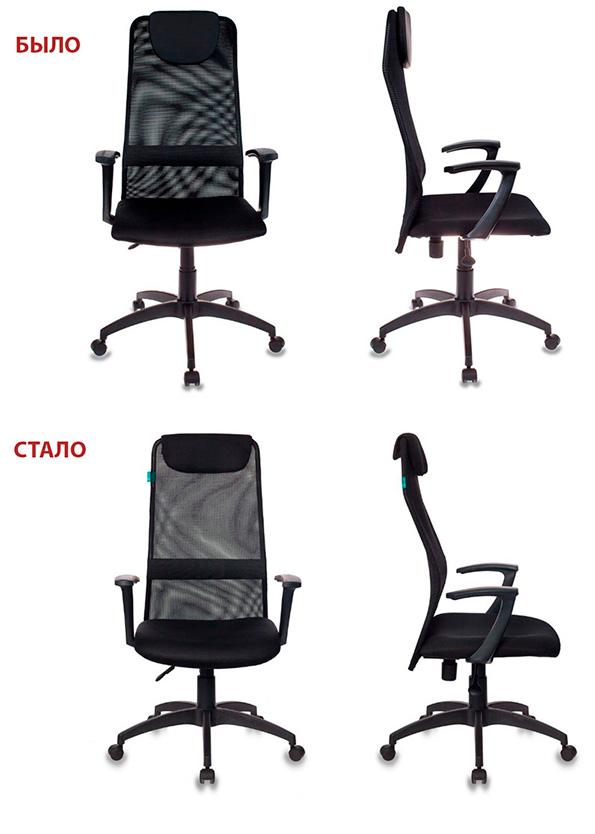 кресла для руководителя KB-8