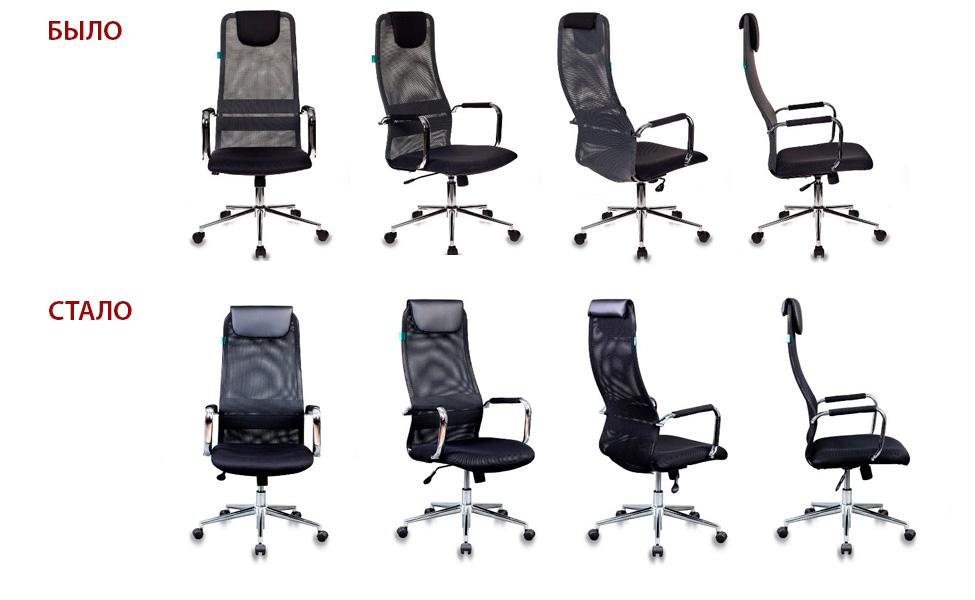 усовершенствовании модели кресла KB-9