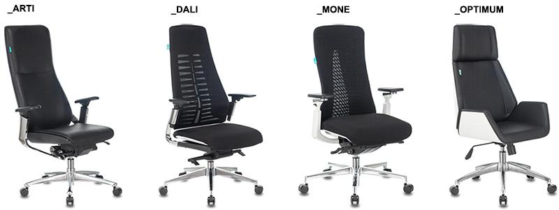кресла для руководителей ТМ «Бюрократ»