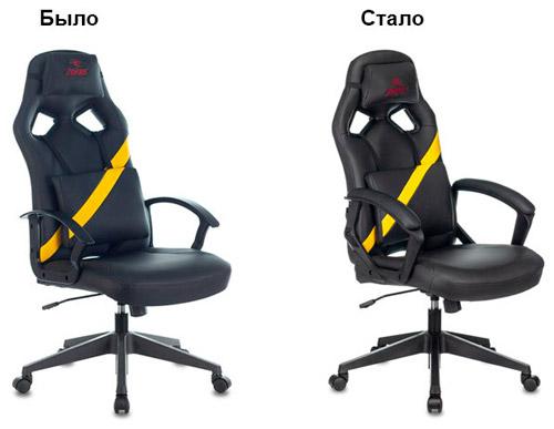 «Бюрократ» улучшил игровое кресло ZOMBIE DRIVER